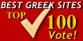 TOP 100 BEST GREEK SITES